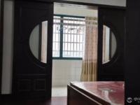 出售兴海家园3室2厅1卫122平米155万住宅