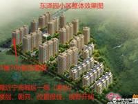 出售东泽园1幢西灿3室2厅2卫2阳台有地热131.27平方,能看到半个宁海城