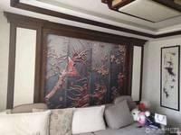 出售兴海家园2室2厅1卫114平米145万住宅