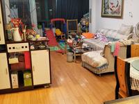 急售兴海家园3室2厅2卫精装修125平米住宅 桃源小学北大门对面