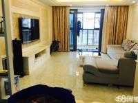 出售自在城,豪装, 4室2厅2卫139平米十车位十储12平,219万住宅