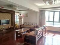 出售兴海家园3室2厅2卫122平米155万住宅