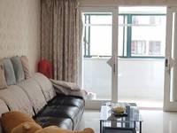急售兴海家园独家房源3室2厅2卫134平米145万住宅