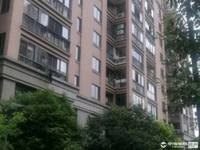 出售自在城 ,东灿,4室2厅2卫160平米十车位叫介176万住宅