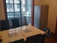 出租华庭家园3室2厅2卫118平米3000元/月住宅精装修包物业