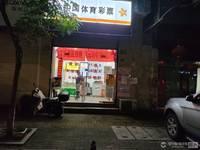 宁海中学附近32平米店面出租
