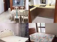 出租上东国际2室2厅1卫86平米2500元/月住宅