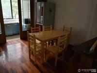 出租枫景园3室2厅1卫105平米2500元/月住宅