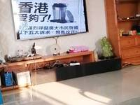 汽车广场,朝南,136平方,复式,92.8万,宁海最最便宜的房子。
