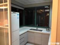 出售兴海家园3室2厅2卫140平米149.8万住宅
