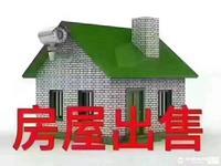 出售兴海家园多层,129平米,精装修160万住宅