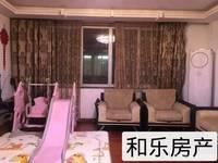 出售华静小区4室2厅2卫150平米 储 车库价218万住宅