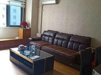 出售自在城 2室2厅1卫88平米136万住宅
