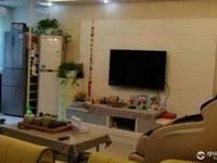 兴海家园,三室2厅2卫120平米精装修, 储藏室,150万住宅