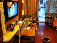 出售黄坛昌华小区88平米豪华装修 储藏19平方