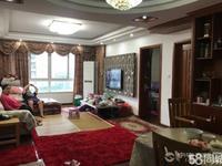 出售四季桃源,灿头豪华装修,3室2厅2卫118平米165万住宅
