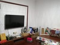出售兴海家园全实木老装修118平方138万