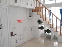 复试2层精装修公寓出售