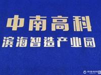 出售宁海三门湾开发区全新厂房 2层户型,首层8米,可按揭有产证