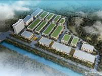 出售宁海南部滨海新区2层标准厂房,首层8米,可按揭有产证