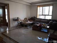 出租天明花园3室2厅2卫120平米3000元/月住宅