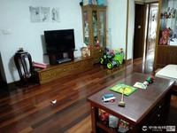 出售双潘学区房3室2厅2卫125平米178万住宅