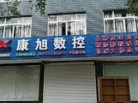 出租其他小区600平米8000元/月商铺