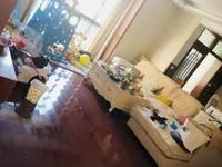 出售兴海家园3室2厅2卫139平米145万住宅