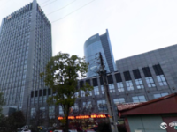 出售宁波银行大厦98平米写字楼