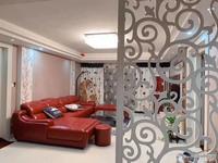 出售兴海家园4室2厅2卫177平米、精装修198万住宅