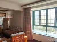 出售兴海家园3室2厅2卫121平米155万住宅