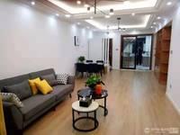 出租大名花园3室2厅1卫113平米3000元/月住宅