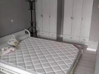出租兴海家园1室1厅1卫54平米1500元/月住宅