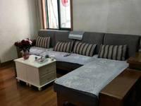 出租兴海家园精装2室2厅1卫86平米2160元/月住宅