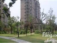 出售紫金花园3室1厅1卫168平米305万住宅