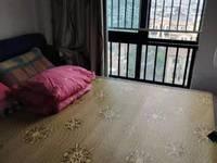 出售大都名苑 西城国际 3室1厅1卫87平米125万住宅