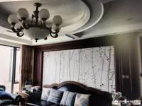 出售曙光中央广场3室2厅2卫121平米面议住宅