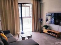 出租得力颐园二期3室1厅1卫98平米3000元/月住宅