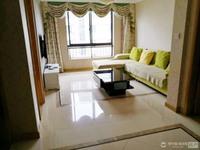 出租豪生公寓2室2厅1卫95平米精装修拎包入住3500元/月住宅