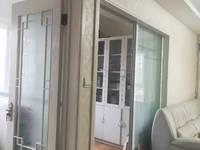 四季桃源全新装修3室2厅1卫88平米送车位142万