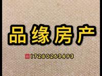双潘兴甫巷小区3室1厅1卫110平米163万