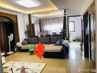 出售华庭家园3室2厅1卫89平米全装修130万住宅