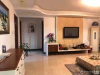 出售兴海家园3室2厅2卫140平米168万住宅
