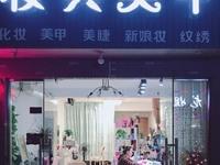 出租跃龙街道住宅 非小区 39平米1000元/月商铺