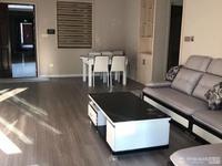 出租得力宸园灿3室2厅2卫117平米车位储藏室精装修拎包入住3000元/月住宅