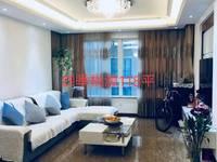 出售四季桃源3室2厅2卫118平米十车位172万住宅