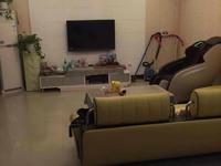 出售兴海家园3室2厅2卫120平米加储藏室全装修150万有钥匙住宅