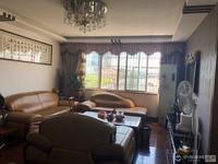 出售华庭家园4室2厅2卫130平米172.8万住宅西首