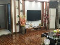 红枫公寓4室2厅2卫145平米218万精装修灿头
