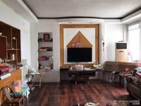 出售华山花园3室2厅2卫120平米142万住宅